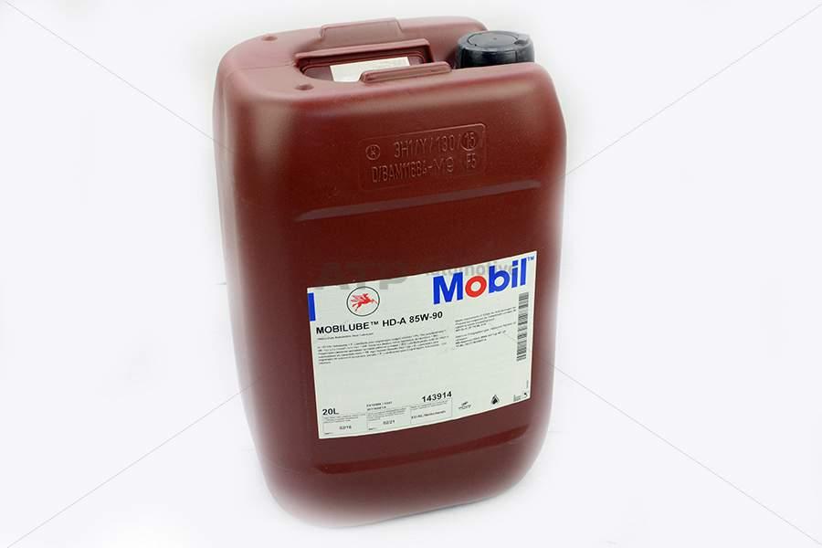 MOBILUBE HD-A 85W90, 20L